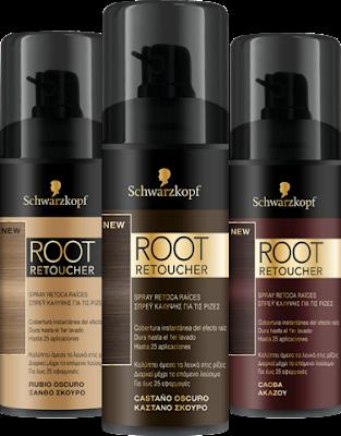 Root Retoucher