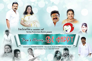 poster of don't worry be happy film