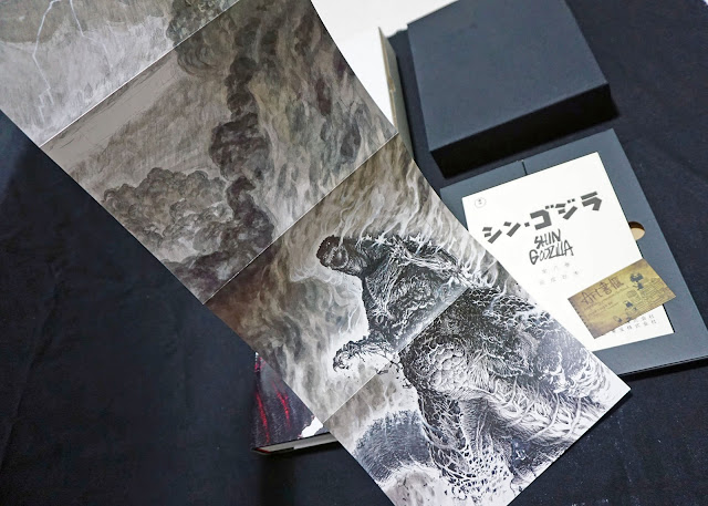 DSC01611 - 正宗哥吉拉 映画『シン・ゴジラ』公式記録集 ジ・アート・オブ・シン・ゴジラ  Godzilla Resurgence/Shin Godzilla[