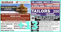 Abroad Demand Classified Epaper PDF Jul11