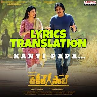 Kanti Papa Lyrics Meaning/Translation in Hindi (हिंदी) - Vakeel Saab | Pawan Kalyan
