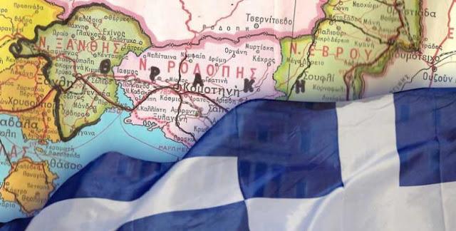 """""""Ελληνική προβοκάτσια στη Δυτική Θράκη""""… βλέπει φυλλάδα του Ρ.Τ. Ερντογάν!"""