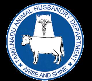 TNAHD ( Tamil Nadu Animal Husbandry Department ) Nilgiris Recruitment 2018