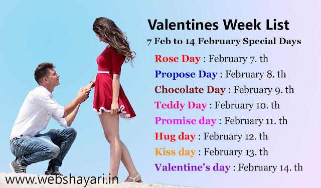 valentines week list in hindi