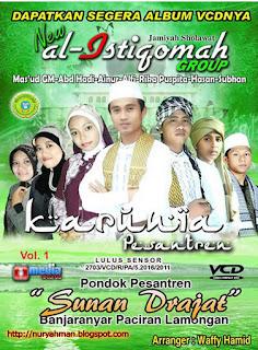 Download Lagu Sholawat Mp3 Ponpes Sunan Drajat Lamongan