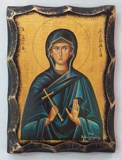 Κωδ.1325-1326-1327 Αγία Ευγενία