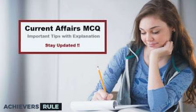 Daily Current Affairs MCQ- 13th July 2017