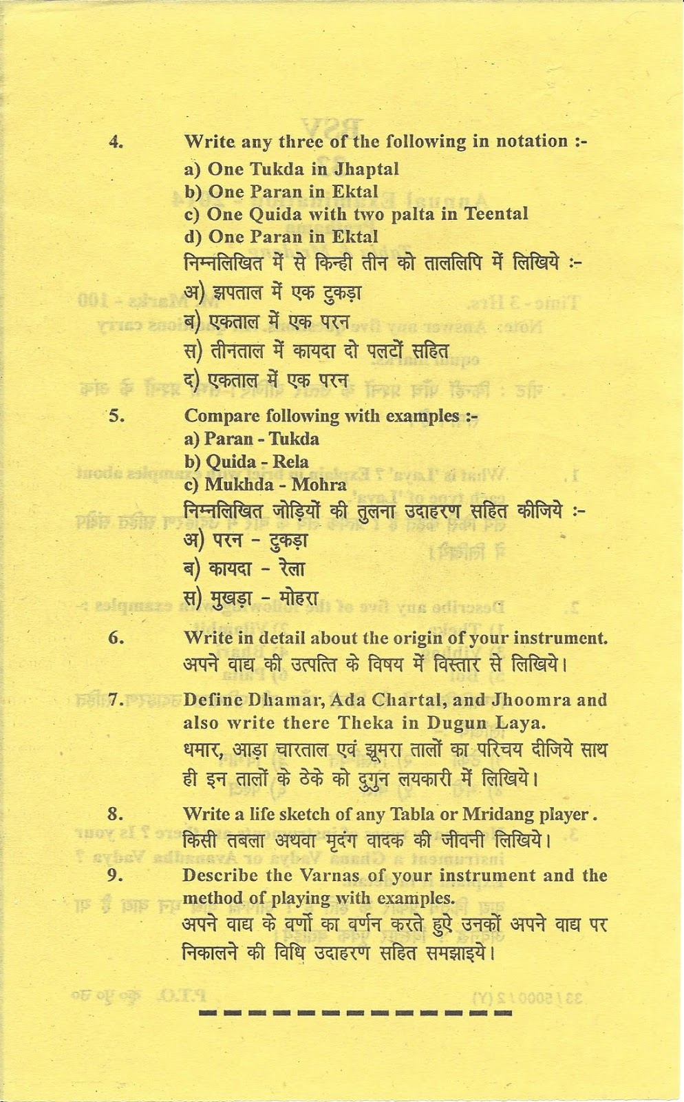 """tabla essay All of the compositions in tabla: poetic drumming are entirely different from those in tabla: lessons and practice the in-depth essay, """"poetic drumming: a way to freedom,"""" will help players to prepare mentally through strengthening their spirit a total of 101 different notes and phrases is listed alphabetically with clear descriptions of."""