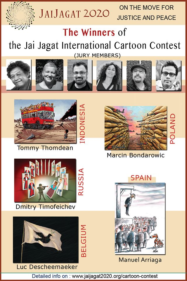 Jai Jagat Cartoon Contest Winners