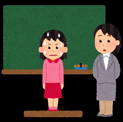 壇上で緊張している生徒のイラスト(女子)