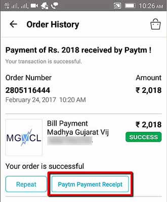 Pay Electricity Bill Online In Paytm Mobile App 9 Steps with - payment receipt