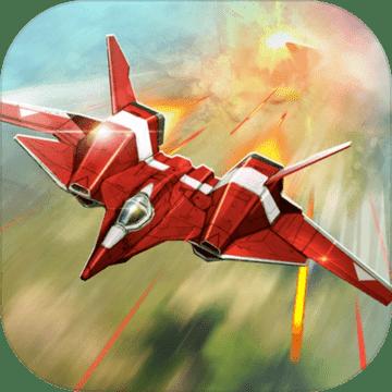 Wing Fighter 无双战机 V1.6.00 Mod Apk