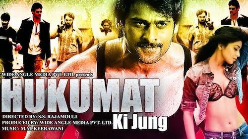 Nayi Hukumat Nayi Jung (2015) South Hindi Dubbed Webrip 400mb