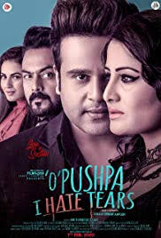 o pusha i hate tears-upcoming movies in february and march