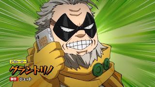 Hellominju.com: 僕のヒーローアカデミア (ヒロアカ)アニメ   グラントリノ   Gran Torino   My Hero Academia   Hello Anime !