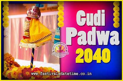 2040 Gudi Padwa Pooja Date & Time, 2040 Gudi Padwa Calendar