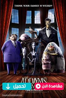 مشاهدة وتحميل فيلم عائلة ادم The Addams Family 2019 مترجم
