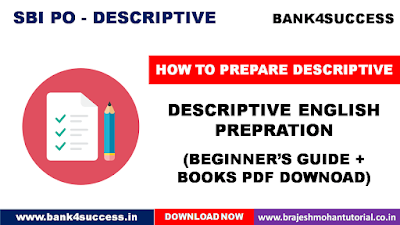 How to Prepare Descriptive for SBI PO 2019 - Download Now