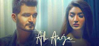 Ab Aaja Lyrics | Gajendra Verma