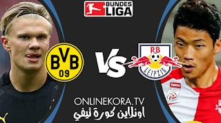 مشاهدة مباراة بوروسيا دورتموند وليبزيج بث مباشر اليوم 08-05-2021 في الدوري الألماني