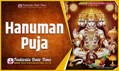 2020 Hanuman Puja Date and Time, 2020 Hanuman Puja Festival Schedule and Calendar
