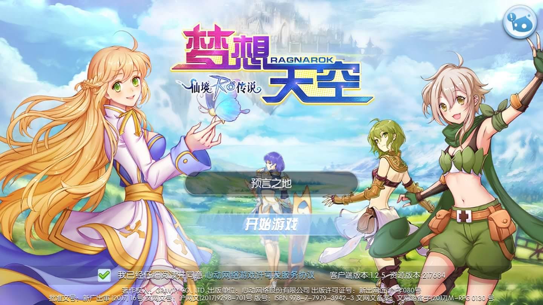 TipidGaming: Two ragnarok mobile games coming in English version