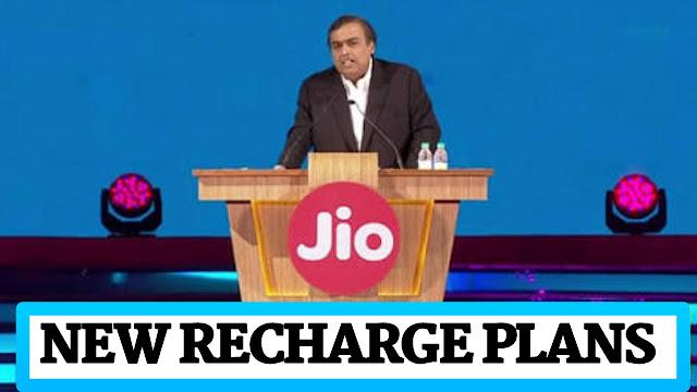 Jio mobile phone recharge Plan Jio net recharge Plan offers 2019-20