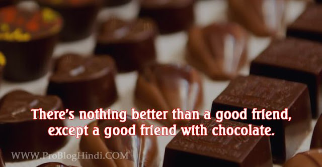 happy chocolate day, chocolate day images, chocolate day quotes, chocolate day messages, chocolate day text sms, chocolate day shayari, chocolate day status, chocolate day wallpaper, chocolate day photos, chocolate day wishes