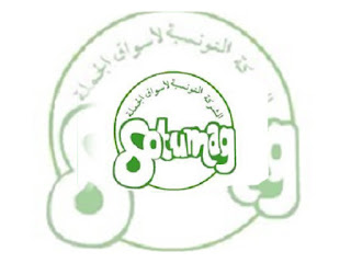 jobs-tunisia.blogspot.com
