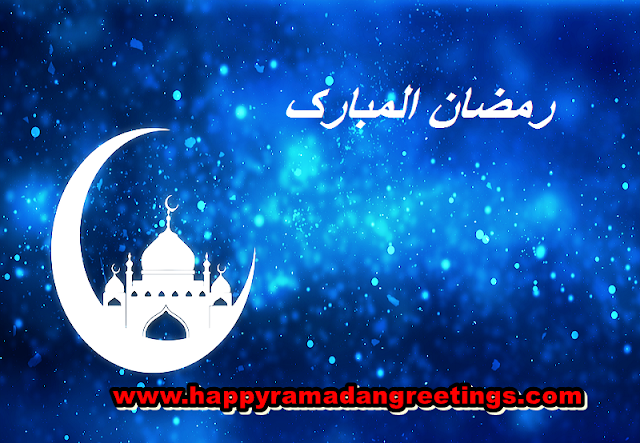 Best Ramadan Kareem Quotes 2020
