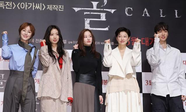 film korea terbaru film korea romantis film korea dengan adegan sebenarnya film korea terbaik film korea 2020 film korea pelakor nonton film korea romantis film korea terpopuler