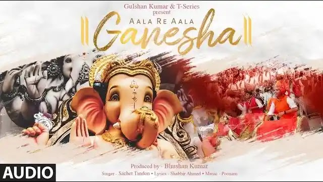 Aala Re Aala Ganesha Lyrics | Ganesh Chaturthi Songs