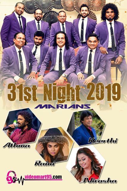 MARIANS LIVE AT 31ST NIGHT 2019