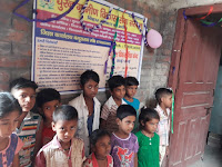 rural-education-begusarai