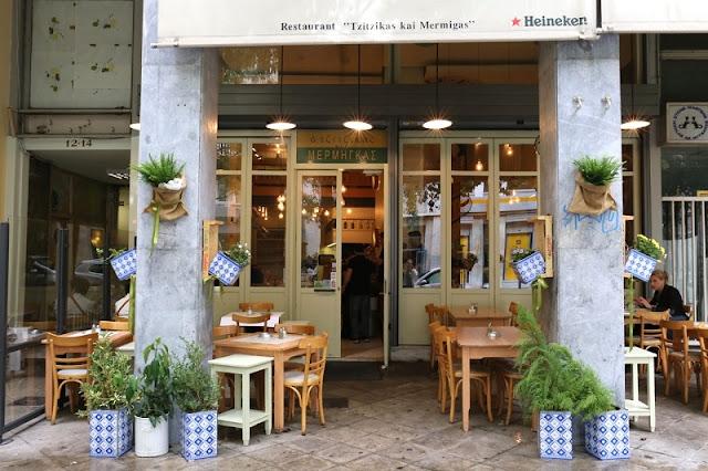 Restaurante Tzitzikas kai Mermigas, Atenas