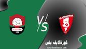 مشاهدة مباراة الرائد والوحدة اليوم بث مباشر 17-02-2021 الدوري السعودي