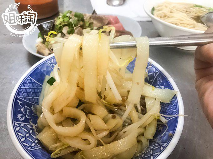 無名麵店-三民區小吃推薦