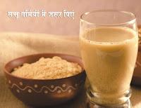 सत्तू का शरबत गर्मियों में जरूर पिएं- Drink Sattu's sharbat in summer