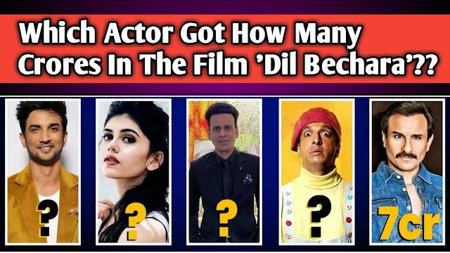 Which Actor Got How Many Crores In The Film 'Dil Bechara'? Sushant Singh Rajput Last Film