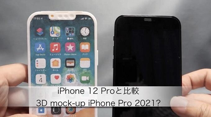 iPhone 13 Pro thiết kế tai thỏ