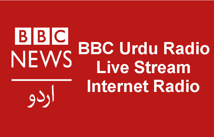 BBC News live Broadcasting | Internet Radio