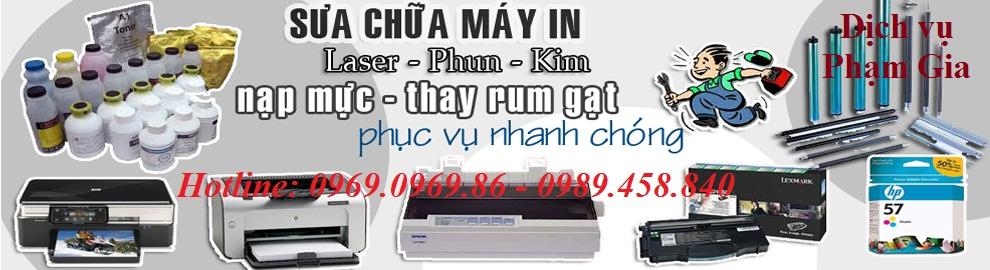 sua-may-in-tai-nha-khu-do-thi-my-dinh