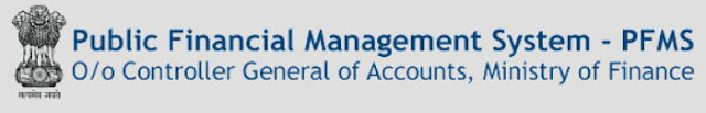 PFMS : Know your Bank account Balance by only Account Number