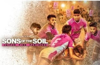 Sons of the Soil Jaipur Pink Panthers Documentary News, Story, Cast, Review Where to Watch sdmoviespoint