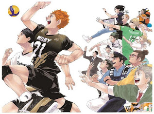 ハイキュー!! コミックス 最終45巻のカバーイラスト 最新刊 Haikyuu Manga