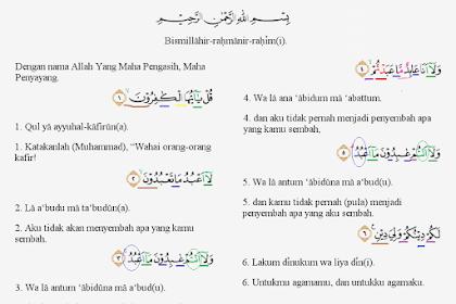 Tajwid Surat Al Kafirun Beserta Arti / Terjemahan