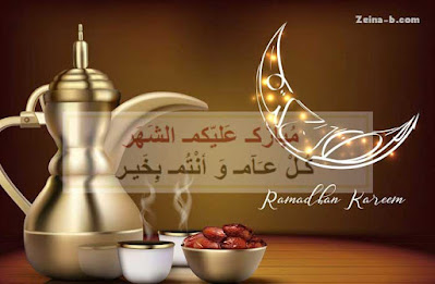 صور رمضان كريم رائعة جديدة