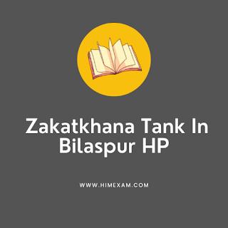 Zakatkhana Tank In Bilaspur HP