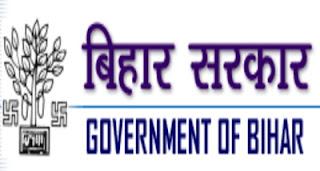 Bihar Health Department Recruitment - 1430 Junior Resident - Last Date: 24th May 2021