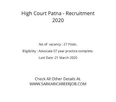 High Court Patna Recruitment 2020 | 27 Judge Post Patna High Court Vacancy 2020.